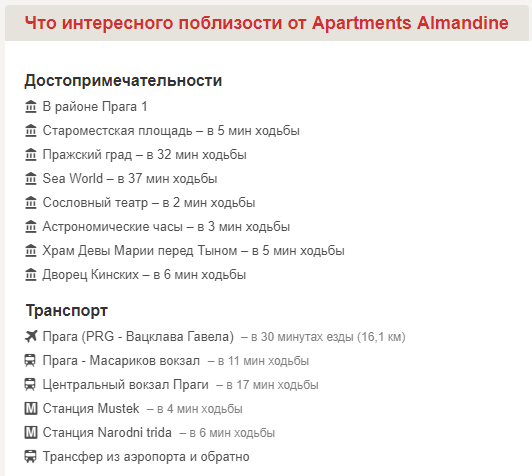Apartments Almandine2